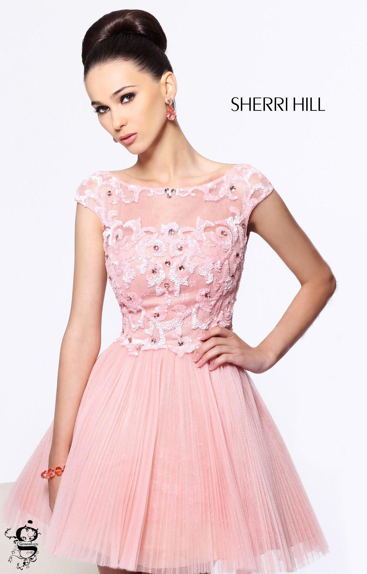 Sherri Hill 21032 - Cap Sleeve Short Tulle Dress Prom Dress