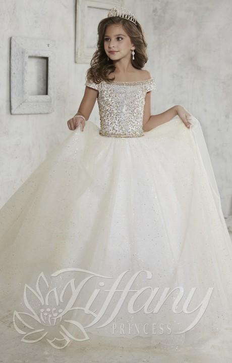 Short Sweet 16 Dresses